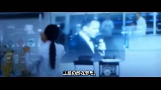 RoboCop 2014 HDTS XviD MP3 RARBG part1