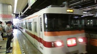 東武350系回送 北千住駅通過 Tobu Nikko Line 350 series EMU