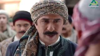 مسلسل عطر الشام الجزء الثاني | خناقة صياح و عدلي و كداس و حامد    | رشيد عساف -يزن خليل - وائل رمضان