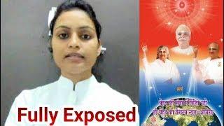 Brahma kumaris exposed by Ex BK Neelu yadav | ब्रह्मकुमारी का पर्दाफाश |
