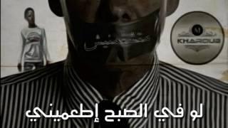 مهرجان الحط على الاعداء فريق الرملاويه جديد حصري من مطبعه محمود النجرو