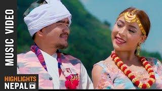 Solti Jyu Ft. Wilson Bikram Rai, Rekha Phago   New Purbeli Song 2017 /2074  Pramila Rai, Debesh Rai