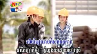 C-Star VCD Vol.1-Cheang Dek-Chhy rotha