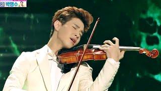 2014 MBC 방송연예대상 - Henry The powerful Violin performance 헨리,바이올린 연주에 '소름' 20141229