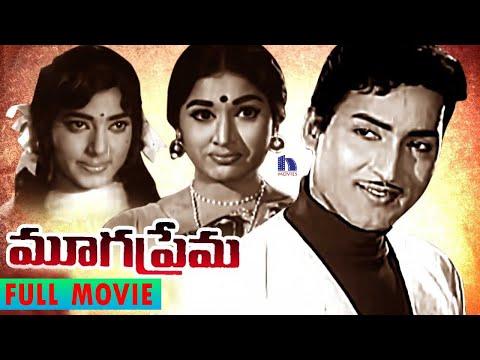 Mooga Prema Telugu Full Movie Sobhan Babu Vanisri Jayalalitha
