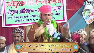 Maulana Hazir Raza Chaturvedi || 15 April 2018 || M:.9721505086