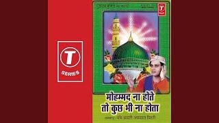 Sarkar - E - Madina Se Nisbat Ho To Aisi Ho