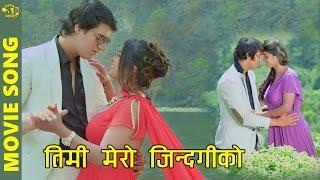 New Nepali Movie Song  Timi Mero Zindage Ko KINA GARE MAYA