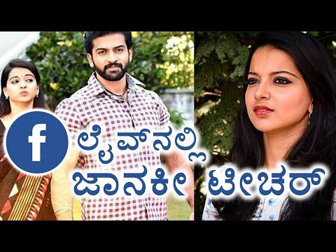 Xxx Mp4 Jodi Hakki Serial Chaitra On Facebook Live Filmibeat Kannada 3gp Sex