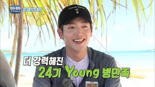 160401 Law of the Jungle Ep. 208 Preview