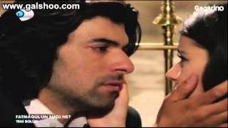 ليلة زواج فاطمة وكريم - محذوف من القنوات العربية