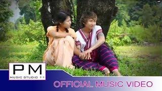 Karen song : ဖဝ့္ကု္ရဲလု္မူ႕ - ဆိုဒ္လု္ဝၚ: Pho Ker Le All Ler Mue - Sue Ler Wai : PM [Official MV]