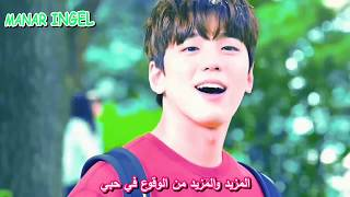 أجمل اغنية كوريه على المسلسل الكوري RICh son مترجمه عربية