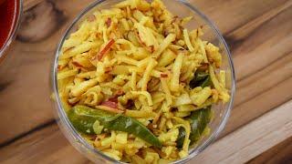 প্রবাসী স্পেশাল - আলু ভাজি - Alu Vaji
