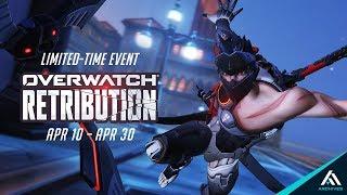 [NEW SEASONAL MISSION] Retribution   Overwatch