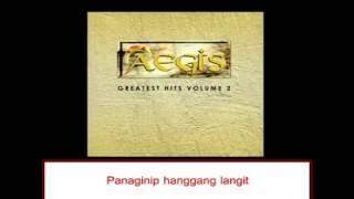 Aegis Ikaw with lyrics