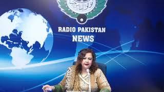 Radio Pakistan News Bulletin 06 PM  (20-07-2018)
