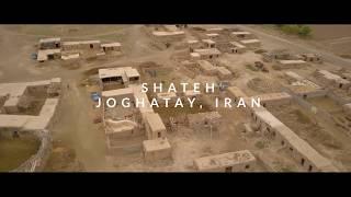 Shateh, Joghatay, Iran