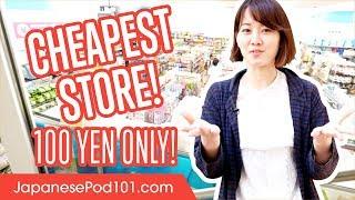 Cheapest Store in Japan: 100 Yen Shop! ($1 Store - Daiso ダイソ )