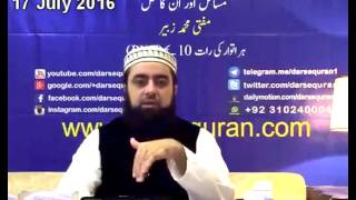 "Program #1 ""Masail Aur Unka Hal"" By Mufti Muhammad Zubair Sahab - 17 July 2016"