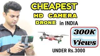 Cheapest HD Camera Drone in INDIA | Under Rs.3000 | VISUO