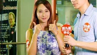 李旻芳 Lucy  Li @  西九龍中心 八樓大廚 第八回