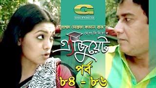 Graduate | Drama Serial | Epi 84 - 86 || ft Zahid Hasan | Tisha | Hasan Masud | Faruk Ahmed