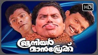 Malayalam full movie Junior Mandrake | Jagathy Sreekumar, Jagadish, Rajan P. Dev movies