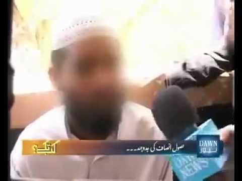 Xxx Mp4 Pakistani Muslim Molvi Mullah Rapes A Small 6 Year Old Girl Worst Creature On Earth 3gp Sex