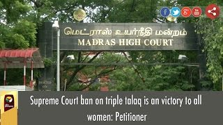 Supreme Court ban on triple talaq is an victory to all women: Petitioner