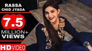 Sapna Dance 2016 | Rassa Chid Jyaga | Vickky Kajla, Sapna Chaudhary | New Haryanvi Songs