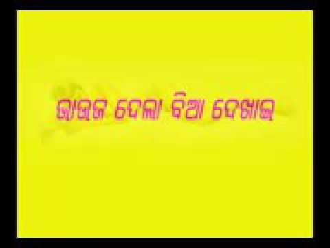 Xxx Mp4 Bhauja Bia Bhari Madhura Exclusive Story 2017 3gp Sex