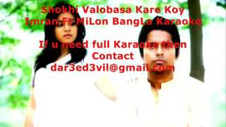 Shokhi Valobasa Kare koy Imraan ft Milon Bangla karaoke