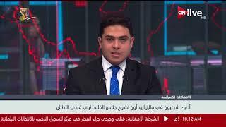 """من قتل الشهيد """"فادي البطش""""؟ - رأفت عليان / القيادي بحركة فتح"""