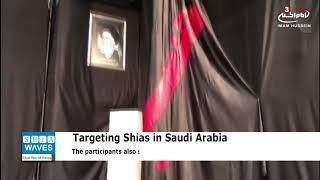 Husseiniyat al-Rasul al-Atham holds funeral for Shia child martyr