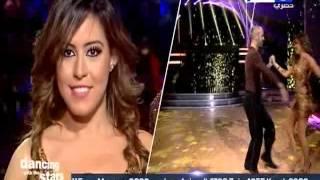 DWTS - Season 3 – Episode 5  - Amina Ashraf    رقص النجوم - الموسم الثالث -  امينة اشرف