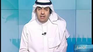 الأمير خالد بن عياف وزير الحرس الوطني يستقبل قائد المنطقة البحرية بالمحيط الهندي العميد ديديه بياتون
