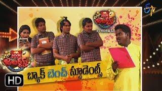 Extra Jabardasth |10th March 2017 | Full Episode | ETV Telugu