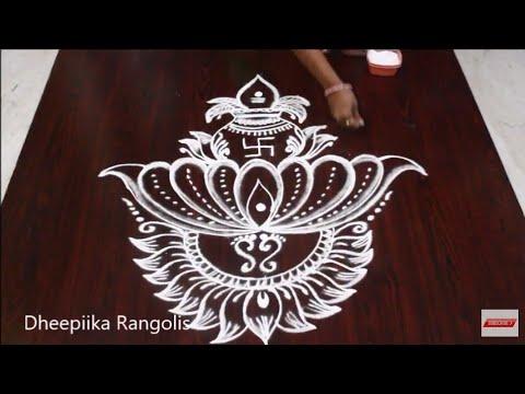 Xxx Mp4 Varalakshmi Vratham Special Kalasam Muggulu L Friday Lotus Kolam Design L Easy Rangoli 3gp Sex