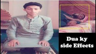 Dua Ky Side Effects By Haroon Javaid And Fardan Masood