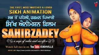 Sahibzadey: A Saga of Valor & Sacrifice (Full Official Movie)