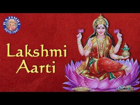 Lakshmi Aarti with Lyrics   लक्ष्मी माता आरती   Lakshmi Devotional Songs