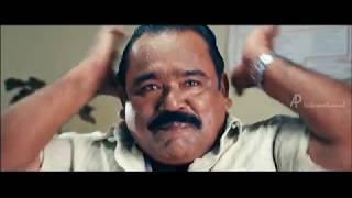 Yakshiyum Njanum Malayalam Movie | Malayalam Movie | Policemen Murder | HD