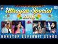 DJ Non Stop Hit Gujarati Songs , Top 12 Songs , RDC Gujarati , Studio Saraswati