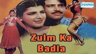Zulm Ka Badla - Full Movie In 15 Mins - Danny Denzongpa - Anita Raj - Rakesh Roshan