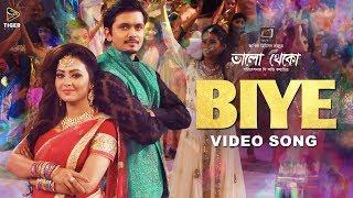 Biye - Savvy & Prashmita | Video Song | Bhalo Theko (2018) | Arifin Shuvoo | Tanha Tasnia