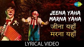 Jeena Yahan Marna with Lyrics | जीना यहाँ मरना यहाँ के बोल | Mera Naam Joker | Raj Kapoor
