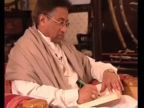Atiqa Odho In Conversation with Pervez Musharraf-Promo-2006