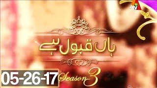 Haan Qabool Hai - 26 May 2017 | ATV | Top Pakistani Dramas