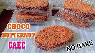 How To Make Chocolate Butternut Cake | Choco Butternut Cake | No Bake Choco Butternut Recipe
